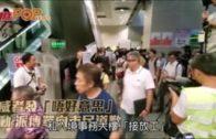 示威者發「唔好意思」 行動 派傳單向市民道歉