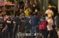 澄清無派便衣警扮示威者 警方譴責造謠