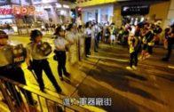 警方清場驅散示威者 夏慤道告士打道重開