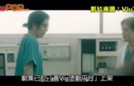 魯敏宇退伍復出  參演《檢法男女2》