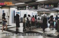 揚言仿鄭捷港鐵隨機斬人  29歲男疑犯: 只講不做
