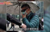 康橋之家前院長張健華  非禮視障女童被判囚33個月