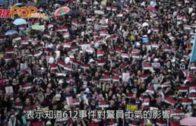 盧偉聰晤警隊4工會 嚴肅跟進示威者違法行為
