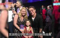 《復仇者4》童星遭欺凌 拍片呼籲大家收手