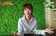 「跳唱」歌手黃思迦 定5年700萬上車藍圖