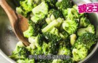 【6月10日親子Daily】 西蘭花營養椰菜花比拼