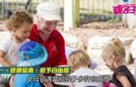 【6月26日親子Daily】子女踏入反叛期 父女有妙法