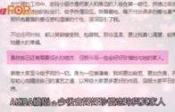 林志玲閃婚  老公AKIRA:讓你幸福一輩子