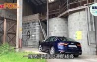 奧迪RS5 Sportback 型格快車