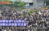 林鄭接受TVB專訪 回應反修例衝突落淚