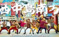 迎接大阪G20峰會 大媽偶像組合Rap歌