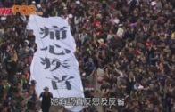 林鄭月娥向市民真誠道歉 未有鞠躬
