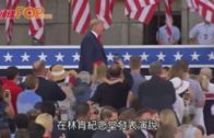 特朗普美國獨立日演說 讚揚國民令美強大