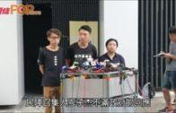 質疑林鄭提對話是陷阱  民陣不排除再辦示威活動