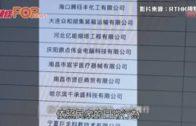 大灣區「社會信用體系」  港府澄清絕不會在港實施