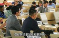 何韻詩批香港自由倒退  中國官員兩度打斷發言