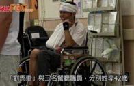 劉馬車元朗茶記被圍毆  受傷送院