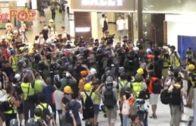 警方進入新城市廣場 與示威者爆發衝突