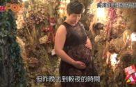 黃澤鋒妻子開刀分娩 成功誕「小黃妃」