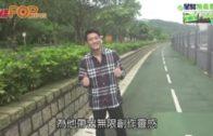 唱作歌手鄒文正  鍾情獨立屋增作曲靈感