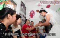 李居明大師會客室 做錯姊妹結錯婚