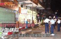 兩紋身男旺角被追斬  受傷送院