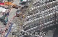 西九文化區地盤地陷 地面現裂痕貨櫃傾側