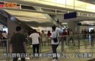 航空界下午機場集會  長櫈被職員拆剩一邊腳