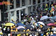 香港民研調查顯示 林鄭民望創上任新低
