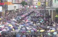 陶傑:  香港未來何去何從?