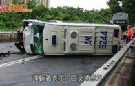 將軍澳3車相撞 警車翻側至少3傷