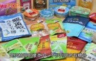 喉糖咪亂食 日食6粒糖份攝取量近半