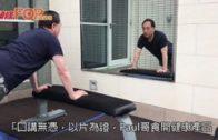 75歲秦沛傳中風入院  猛做掌上壓片闢謠