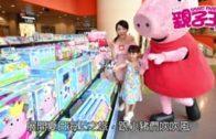 【活動資訊】 Peppa Pig陪你 沙灘玩樂