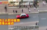 沙田的士衝破阻截  險撞示威者後遁去