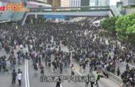 示威者衝出夏慤道  警員舉起黃旗警告