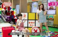 【活動資訊】入香港仔懷舊  大玩兒時遊戲