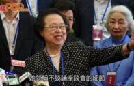 譚耀宗:若香港發生動亂 中央必定會出手干預