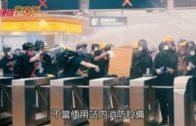 葵芳站內爆衝突  港鐵促警方先顧乘客安全