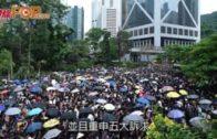 民陣周日舉行和理非遊行  促警發不反對通知書