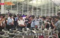 政府警方凌晨分別發聲明 譴責示威者行為