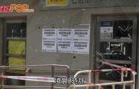 毛孟靜議員辦事處遭爆門 醉漢凌晨自首被拘
