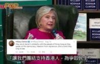指北京調動解放軍到邊境  特朗普形容香港情況「棘手」