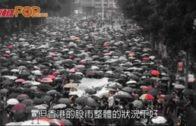 觀塘遊行申請方  因應警方質疑更改路線