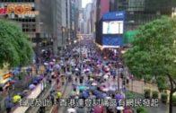 韓星金義聖聲援示威者 掩右眼自拍撐傷眼少女