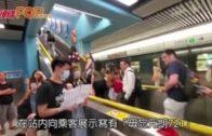 九龍塘站叫口號舉標語 列車服務未受阻