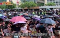 中學生集會反修例 教師出席作情緒支援
