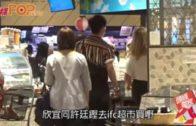 Joe Junior演唱會逆市加場 冀年年健康開騷