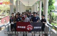 學生要求校董會罷免何君堯 鄭國漢:政府任命無權任免