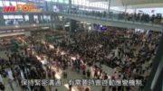 網民擬測試機場交通壓力 機管局申請臨時禁制令延期